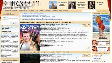 www kinozal tv online